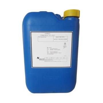 纳尔科 反渗透膜阻垢剂,PC-191T,25kg/桶