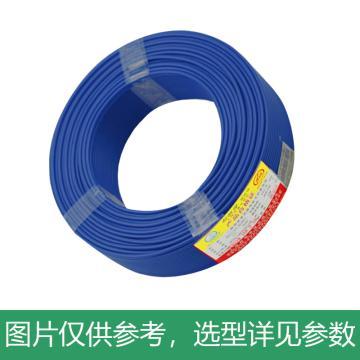 起帆 单芯铜芯软电线,RV-1*1mm²蓝色,100米/卷