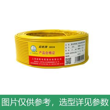 起帆 单芯铜芯软电线,RV-1*2.5mm²黄色,100米/卷