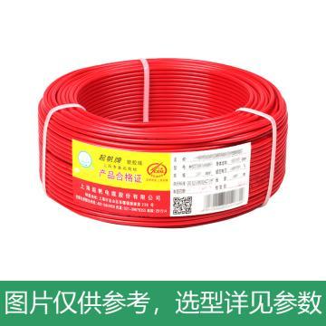 起帆 单芯铜芯软电线,RV-1*1mm²红色,100米/卷