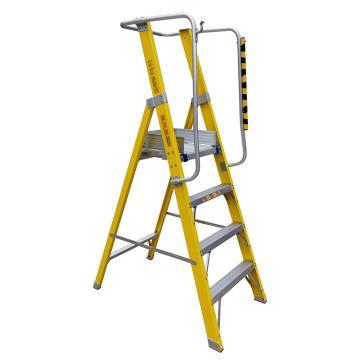 西域推荐 绝缘平台梯,平台尺寸40*40cm 平台高度270cm 梯子高度363cm