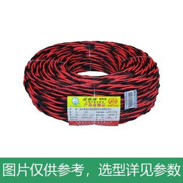 起帆 双绞线花线,RVS-2*1mm² 黑红,100米/卷