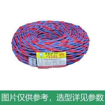 起帆 双绞线花线,RVS-2*0.75mm² 红蓝,100米/卷