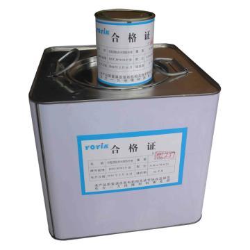 东方一力 室温固化高电阻防晕漆,J0701