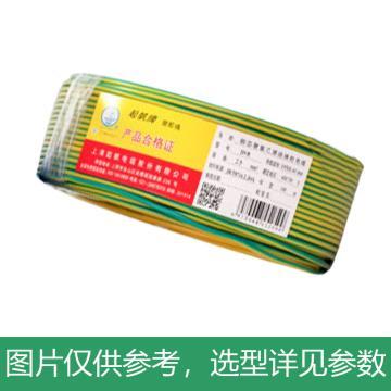 起帆 单芯软线,BVR-4mm²黄绿色,100米/卷