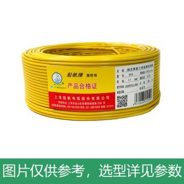 起帆 单芯软线,BVR-4mm²黄色,100米/卷