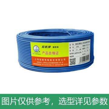 起帆 单芯软线,BVR-6mm²蓝色,100米/卷