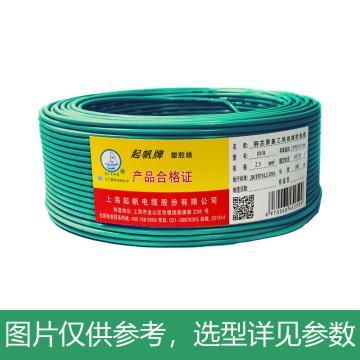 起帆 单芯软线,BVR-4mm²绿色,100米/卷