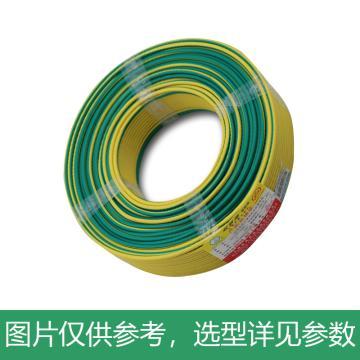 起帆 单芯硬线,BV-4mm²黄绿色,100米/卷