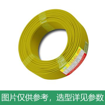 起帆 单芯硬线,BV-1.5mm²黄色,100米/卷