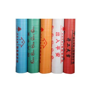 安赛瑞 装修地面保护膜,eva编织布,绿色,1.2m×41m(卷),500030