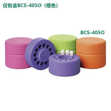 西域推荐 无苯丙醇细胞程序降温盒 BCS-405O (1个) 3-6263-03