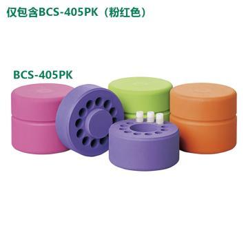 西域推荐 无苯丙醇细胞程序降温盒 BCS-405PK(1个) 3-6263-04