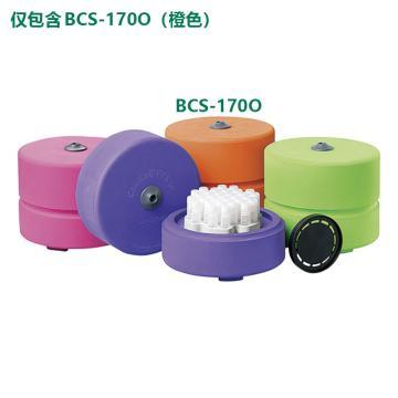 西域推荐 无苯丙醇细胞程序降温盒 BCS-170O (1个) 3-6263-07