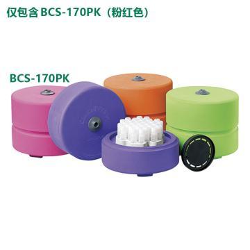西域推荐 无苯丙醇细胞程序降温盒 BCS-170PK(1个) 3-6263-08