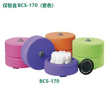 西域推荐 无苯丙醇细胞程序降温盒 BCS-170 (1个) 3-6263-05