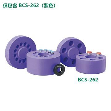 西域推荐 无苯丙醇细胞程序降温盒 BCS-262 (1个) 3-6263-11