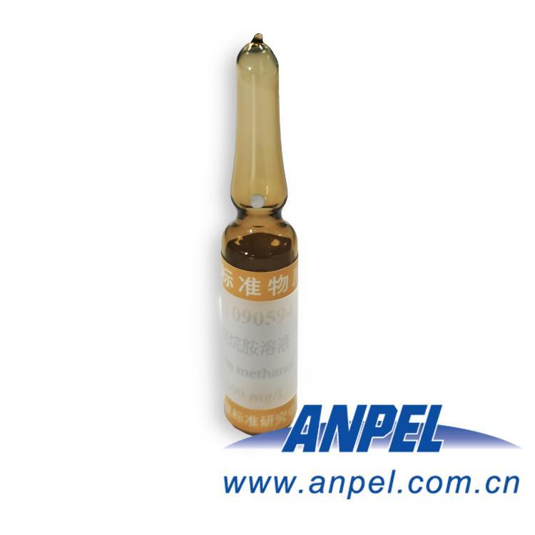 农科院质标所 甲醇中氯丙那林溶液标准物质|CAS:3811-25-4|100 mg/L|1mL/瓶|冷冻