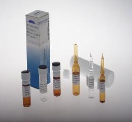 安谱实验ANPEL 9种农药混标(GB 23200.8-2016 GC组A) 100mg/L于甲苯 1ml/瓶 -20℃
