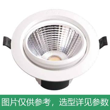 开尔照明 LED射灯,金刚系列,7W,黄光,24°配光,2.5寸,开孔尺寸Φ75mm,单位:个