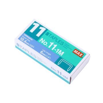美克司 订书针,NO,11-1MM 单位:盒