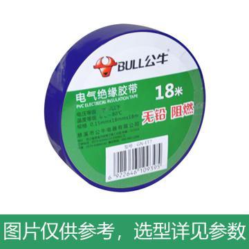 公牛BULL 电工绝缘胶布,GN-ET7(蓝)