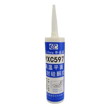 誉鑫昌 高温平面密封硅酮胶,YXC597,310ml/瓶