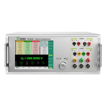 长沙天恒测控 交流采样与变送器测试系统,TD4500