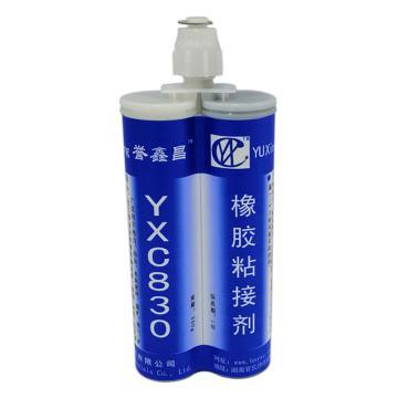 誉鑫昌 橡胶粘接剂,YXC830,500g/套