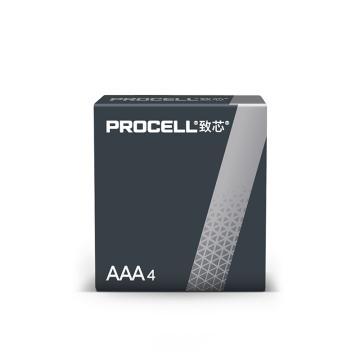 Procell致芯碱性电池,7号,AAA ,高性能,4粒/盒
