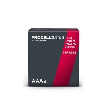 Procell致芯宏耀碱性电池,7号,AAA ,高性能,4粒/盒