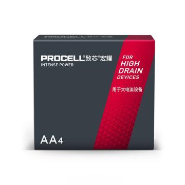 Procell致芯宏耀碱性电池,5号,AA,高性能,4粒/盒