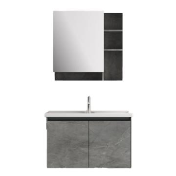 九牧 仿岩板工业风浴室柜镜柜款,A2404-114W-1