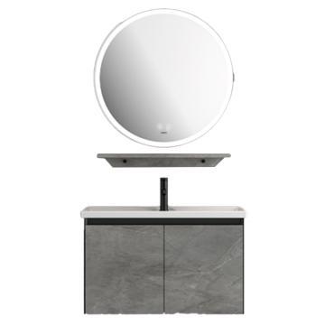 九牧 仿岩板工业风浴室柜灯镜款,A2404-114W-2