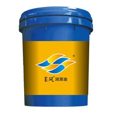 E风 齿轮油,重负荷L-CKD220#,16kg/桶