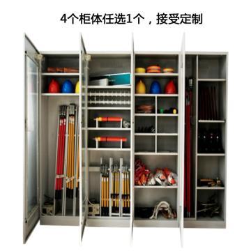 西域推荐 普通电力电气安全柜,单个,2000x800x450 板厚1mm,(订购前确认柜子内部布局)