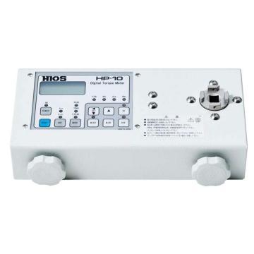 好握速HIOS 扭力测试仪,带数据输出功能 0.015-1.0Nm,HP-10,数显扭力计 电批扭力计