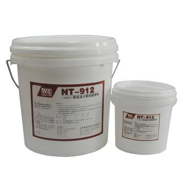 耐特 高温介质防腐涂料,NT912,12kg/套