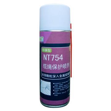 耐特 缆绳保护喷剂,NT754,460ml/瓶