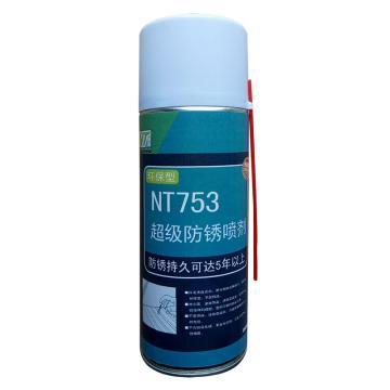 耐特 超级防锈喷剂,NT753,460ml/瓶