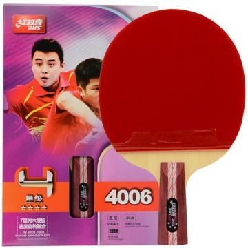 红双喜(DHS)四星乒乓球拍,4006直拍单拍