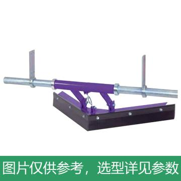孚乐率Flexco 空段清扫器,V-PLOW-800mm