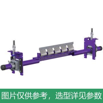 孚乐率Flexco 二级重型清扫器/MHS-1200mm