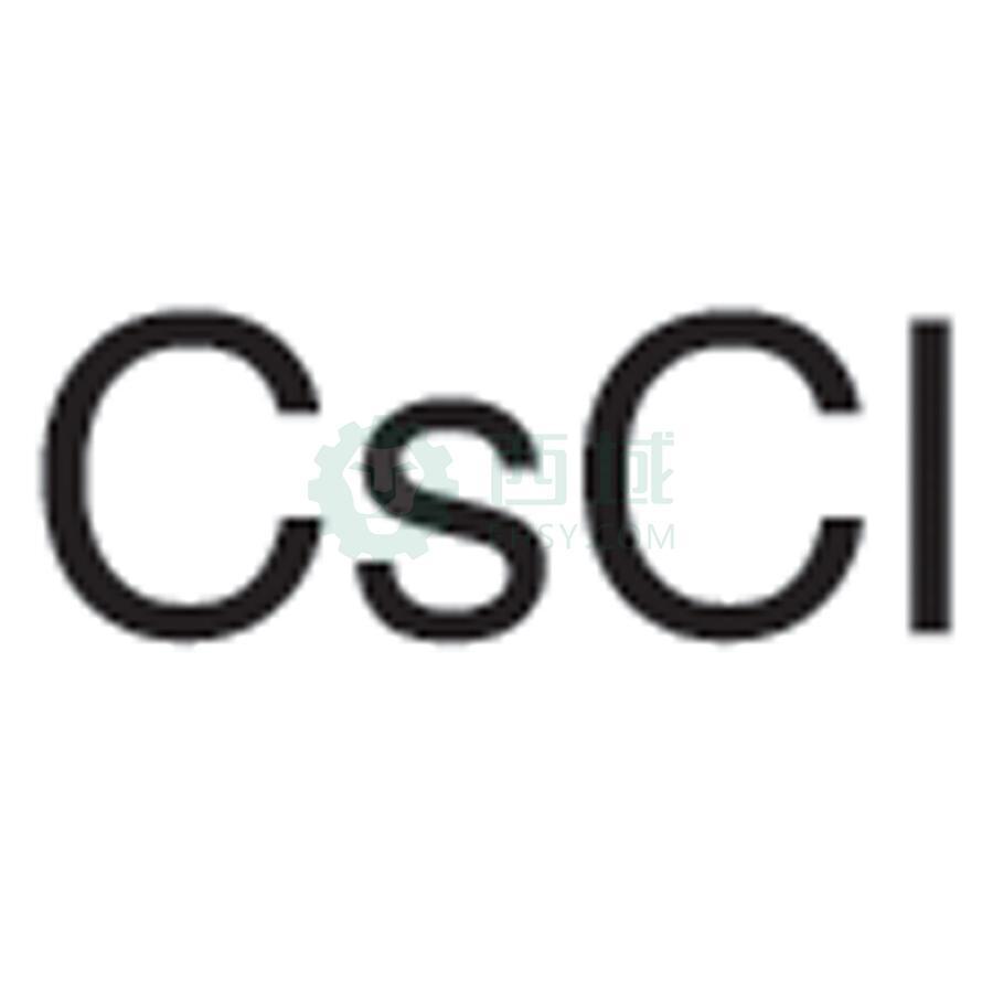 CAS:7647-17-8,氯化铯,>99.0%(T),100g