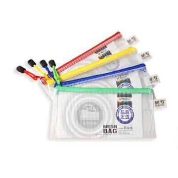 晨光 M&G 网格票据袋,ADM94509 横式 (红/蓝/黄/绿,颜色随机) 单个