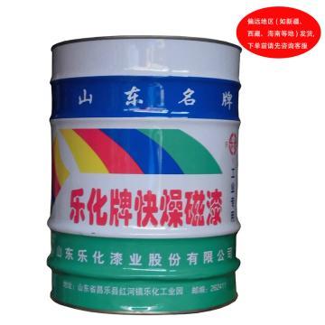 乐化 快燥磁漆 浅黄,L1-06 ,15kg/桶