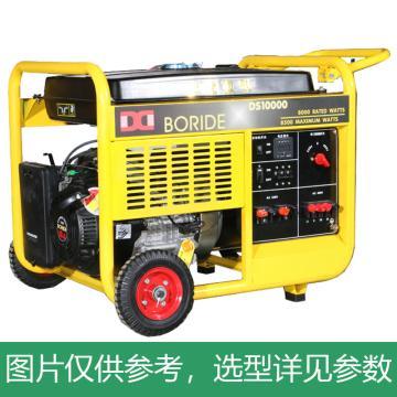 上海东明 单三相通用汽油发电机,8kW,BRDS10000
