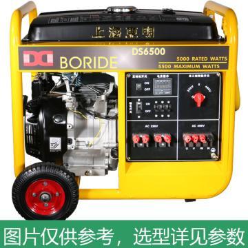 上海东明 单三相通用汽油发电机,5kW,BRDS6500E,电启动,含电瓶