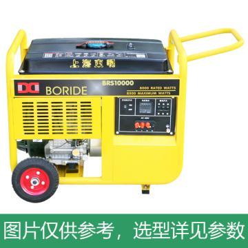 上海东明 三相汽油发电机,8kW,BRS10000E,电启动,含电瓶