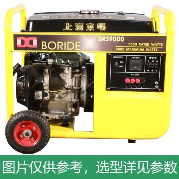 上海东明 三相汽油发电机,7kW,BRS9000E,电启动,含电瓶
